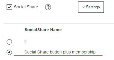 Membership Plugin integration with Social Share Buttons